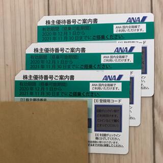 エーエヌエー(ゼンニッポンクウユ)(ANA(全日本空輸))のANA 全日空 株主優待券 3枚セット(その他)