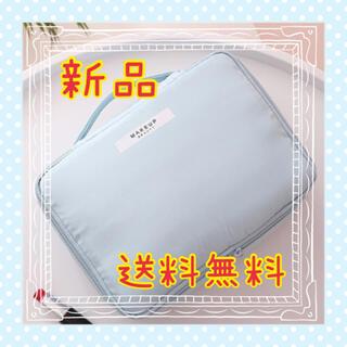 送料無料 メイクポーチ コスメポーチ 化粧ポーチ シンプル 持ち手付き 収納(メイクボックス)