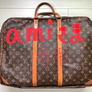 ルイヴィトン(LOUIS VUITTON)のLOUIS VUITTON モノグラム シリウス 50(スーツケース/キャリーバッグ)