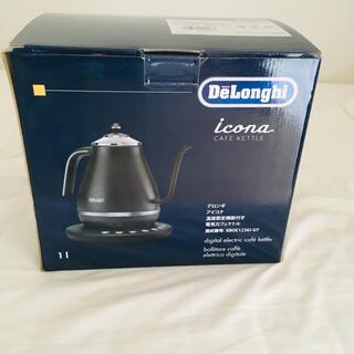 デロンギ(DeLonghi)のDeLonghi icona cafe kettle(電気ケトル)