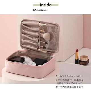 メイクポーチ コスメポーチ 化粧ポーチ 新品 ポーチ 収納ケース バッグ 化粧品(メイクボックス)