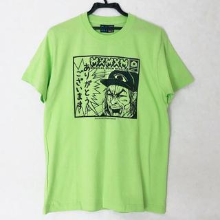 マジカルモッシュミスフィッツ(MAGICAL MOSH MISFITS)のMxMxM 新品 Tシャツ(Tシャツ/カットソー(半袖/袖なし))