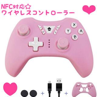 ニンテンドースイッチ(Nintendo Switch)のワイヤレスコントローラー プロコン☆NFC対応 Nintendo Switch(その他)
