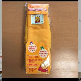 コンビ(combi)のくまのプーさん哺乳びん保温ケース 新品・未開封(哺乳ビン用消毒/衛生ケース)