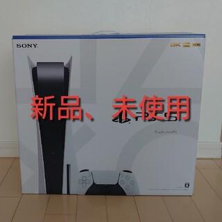 ソニー(SONY)のPlayStation 5 (CFI-1000A01)(家庭用ゲーム機本体)