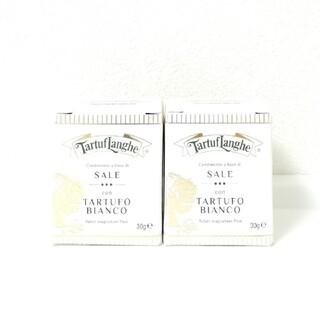 ディーンアンドデルーカ(DEAN & DELUCA)のタルトゥフランゲ 白トリュフ塩 イタリア産 30g×2箱 DEAN&DELUCA(調味料)