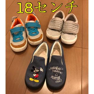 ニシマツヤ(西松屋)の運動靴 18センチ まとめ売り(スニーカー)