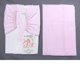 わけあり品 3歳用肌着セット 袖・腰布・ピンク無地 未使用品(和服/着物)