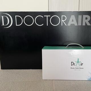 【DOCTOR AIR】マッサージシート&3Dマッサージピロー(マッサージ機)