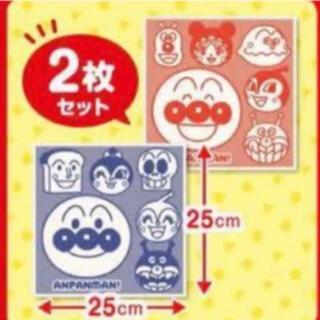 アンパンマン(アンパンマン)のアンパンマン バンドタオル2枚入り①(その他)