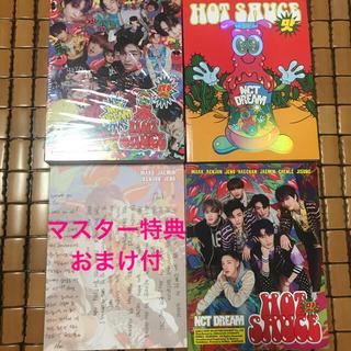 NCT DREAM HOT SAUCE crazy ver CD (K-POP/アジア)