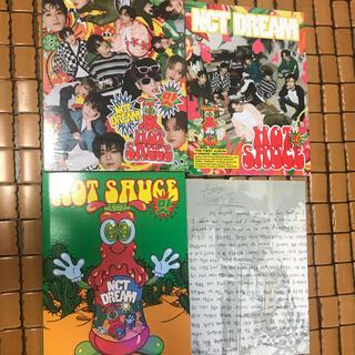 NCT DREAM HOT SAUCE Boring ver CD (K-POP/アジア)