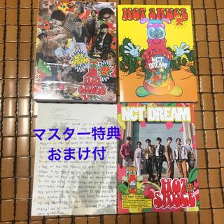 NCT DREAM HOT SAUCE Chilling ver CD (K-POP/アジア)