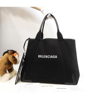 Balenciaga - バレンシアガ ネイビーカバM キャンパス/レザー 黒 トートバッグ大 美品@ 1