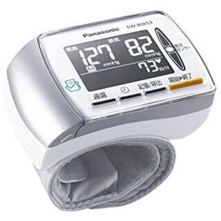 パナソニック(Panasonic)のPanasonic 手首血圧計 EW-BW53-W(その他)