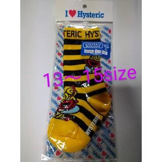 HYSTERIC MINI - ハチさん靴下