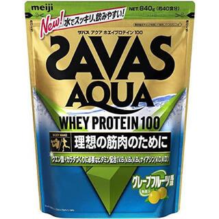 ザバス(SAVAS)の新品 送料込 SAVAS ザバス プロテイン グレープフルーツ 賞味期限1年前後(プロテイン)