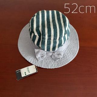 ラグマート(RAG MART)の⭐️未使用品 ラグマート ケースタイル 帽子 52センチ(帽子)