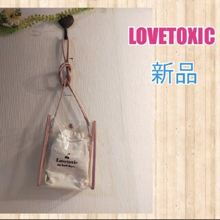 ラブトキシック(lovetoxic)の新作新品女の子ショルダーバッグ(ポシェット)
