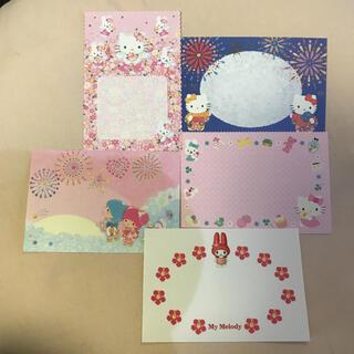 サンリオ(サンリオ)のサンリオ☆ポストカード☆キティ、キキララ、マイメロ(カード/レター/ラッピング)