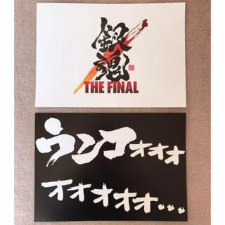 映画 銀魂 THE FINAL 特典(クリアファイル)