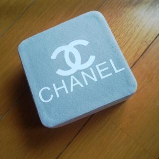 シャネル(CHANEL)の新品未使用☆アクセサリーBox (小物入れ)