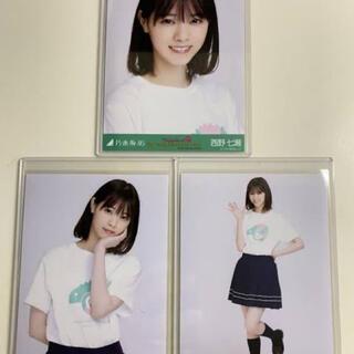 乃木坂46 - 乃木坂46西野七瀬卒コンT