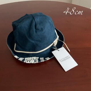 エスティークローゼット(s.t.closet)の⭐️未使用品  エスティクローゼット 帽子 48 センチ(帽子)