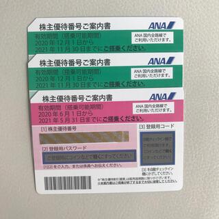 エーエヌエー(ゼンニッポンクウユ)(ANA(全日本空輸))のANA 株主優待 3枚 2021年11月30日まで(その他)