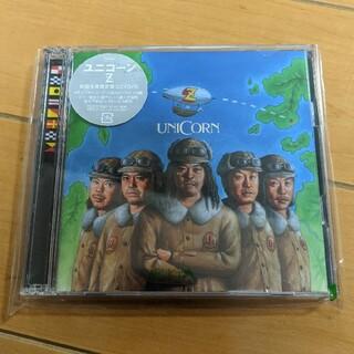 Z(初回生産限定盤)ユニコーン CD DVD(ポップス/ロック(邦楽))