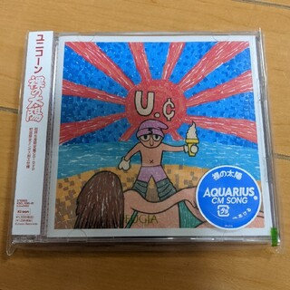 裸の太陽(初回生産限定盤)ユニコーン CD DVD(ポップス/ロック(邦楽))