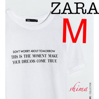 ザラ(ZARA)のZARA テキストTシャツ アルファベットTシャツ ロゴTシャツ(Tシャツ(半袖/袖なし))