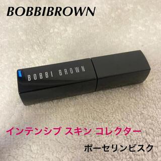 ボビイブラウン(BOBBI BROWN)のボビイ ブラウン インテンシブ スキン セラム コレクター(コンシーラー)