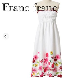 フランフラン(Francfranc)のフランフラン バスウェア 新品 ♡ ローラアシュレイ ラルフローレン ビームス(その他)