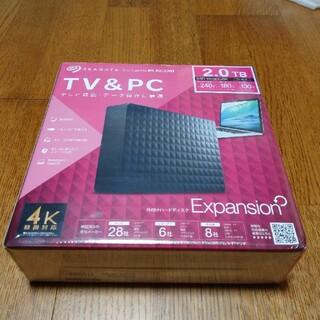 エレコム(ELECOM)の[値下げ!]Expansion 2.0TB 外付 HDD 4K録画対応  未開封(テレビ)