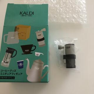 カルディ(KALDI)のカルディ ミニチュアフィギュア コーヒーミル(ノベルティグッズ)