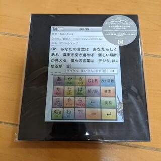 デジタルスープ/ぶたぶた(初回生産限定盤)CD DVD(ポップス/ロック(邦楽))