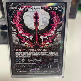 ポケモン(ポケモン)のポケモンカード ガラルファイヤーV SA SR s5a 078/070(シングルカード)