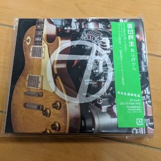 風は西から(完全生産限定盤)CD DVD(ポップス/ロック(邦楽))