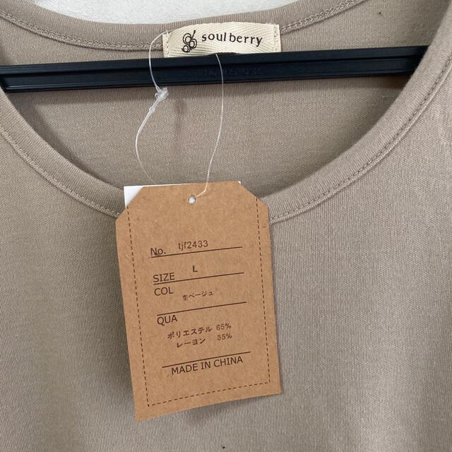 Solberry(ソルベリー)のソウルベリー 5分丈トップス レディースのトップス(カットソー(長袖/七分))の商品写真