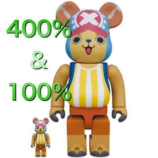 メディコムトイ(MEDICOM TOY)のBE@RBRICK トニートニー・チョッパ 100% & 400%(その他)