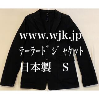ダブルジェーケー(wjk)の【人気】wjk テーラードジャケット S ダブルジェーケー 日本製(テーラードジャケット)