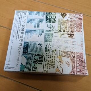 放浪隼純情双六 Live2000-2003 DVD DISC1紛失(ミュージック)
