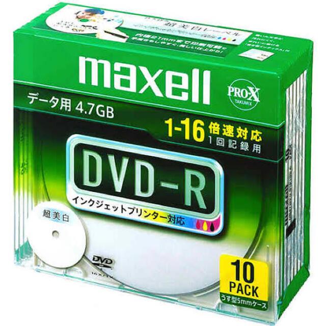 maxell(マクセル)のDVD-R エンタメ/ホビーのDVD/ブルーレイ(その他)の商品写真
