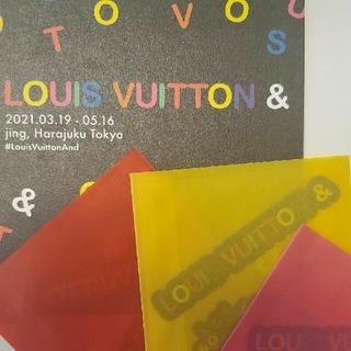 ルイヴィトン(LOUIS VUITTON)の【ルイヴィトン】ルイ・ヴィトン展 ステッカー 非売品 LOUIS VUITTON(ノベルティグッズ)