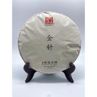 「再入荷」哈尼古茶 雲南省 プーアル茶「金針」熟茶 古樹茶 2008(茶)