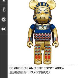 メディコムトイ(MEDICOM TOY)の新品 BE@RBRICK ANCIENT EGYPT 400%(その他)