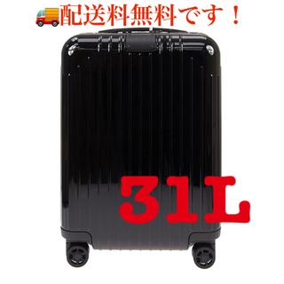 リモワ(RIMOWA)の新生活応援セールリモワ 31L キャリーバック スーツケース ブラック 31L(旅行用品)