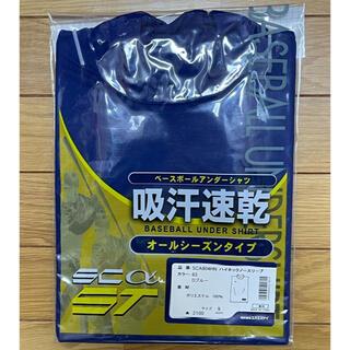 SSK - 【未使用】SSK ベースボールアンダーシャツ(ノースリーブ)S