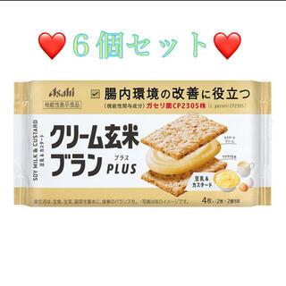 アサヒ(アサヒ)の【6袋】クリーム玄米ブランPLUS 豆乳カスタード×6袋(腸活/ダイエット)(菓子/デザート)
